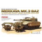 1/35 メルカバ MK.3 BAZ w/NOCHRI DALET マインローラー プラモデル(再販)[MENG Model]《取り寄せ※暫定》