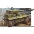 1/35 WW.II ドイツ重戦車 Pz.Kpfw.VI Ausf.E ティーガーI 後期生産型(3in1) プラモデル[ドラゴンモデル]《取り寄せ※暫定》