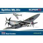 スーパー44 1/144 スピットファイア Mk.IXc (2機セット) プラモデル[エデュアルド]《取り寄せ※暫定》