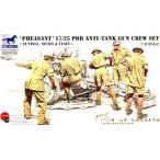 1/35 17/25ポンド対戦車砲(キジ)5体クルーセット・北アフリカ プラモデル[BRONCO]《取り寄せ※暫定》