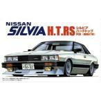 1/24 インチアップシリーズ No.082 シルビア ハードトップRS(110) プラモデル(再販)[フジミ模型]《04月予約※暫定》
