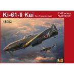1/48 キ61-II改戦闘機(再販版、新デカール) プラモデル[RSモデル]《取り寄せ※暫定》