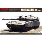1/35 メルカバ MK.3 Early プラモデル(再販)[MENG Model]《取り寄せ※暫定》