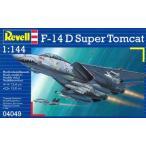 1/144 F-14D スーパートムキャット プラモデル[ドイツレベル]《取り寄せ※暫定》