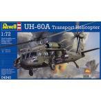 1/72 UH-60 輸送ヘリコプター プラモデル[ドイツレベル]《取り寄せ※暫定》