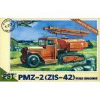 1/72 露・PMZ-2(ZIS-42)消防放水車 プラモデル(再販)[PST]《取り寄せ※暫定》