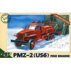 1/72 露・PMZ-2(スチュードベイカー)消防放水車 プラモデル(再販)[PST]《取り寄せ※暫定》