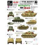 1/35 ドイツ戦車 ハンガリー1945 #2 T-34/85、ティーガーII、III突、フンメル弾薬運搬車、ヴェスペ デカールセット(再販)[Star Decals]《取り寄せ※暫定》