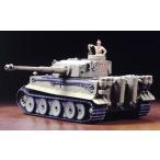 1/48 ミリタリーミニチュアシリーズ No.29 ドイツ重戦車 タイガーI 極初期生産型 (アフリカ仕様) プラモデル(再販)[タミヤ]《取り寄せ※暫定》