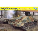 グリーンボックス 1/35 WW.II ドイツ軍 IV号駆逐戦車 L/70(A) 後期型 ツヴィッシェンレーズンク プラモデル[サイバーホビー]《取り寄せ※暫定》