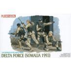 1/35 アメリカ陸軍 特殊部隊 デルタフォース ソマリア 1993 プラモデル(再販)[ドラゴンモデル]《取り寄せ※暫定》