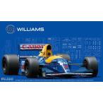 1/20 グランプリシリーズ No.5 ウィリアムズ FW14B 1992 プラモデル(再販)[フジミ模型]《発売済・在庫品》