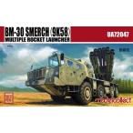 1/72 ロシア軍BM-30 スメーチ(9K58)多連装 ロケットランチャー車 プラモデル[モデルコレクト]《取り寄せ※暫定》
