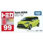 トミカ No.99 トヨタ シエンタ(箱)[タカラトミー]《発売済・在庫品》
