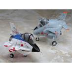 """たまごひこーき F-2&T-4""""飛行開発実験団 60周年記念"""" プラモデル[ハセガワ]《発売済・在庫品》"""