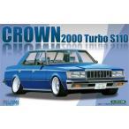 1/24 インチアップシリーズ No.26 トヨタ クラウン 2000ターボ S110 プラモデル[フジミ模型]《取り寄せ※暫定》