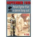 1/32 ポーランド軍の戦闘機パイロット デニム飛行服着用 1939年9月[トロモデル]《取り寄せ※暫定》