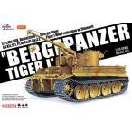 【特典】1/35 ベルゲパンツァー ティーガーI 戦車回収車 第508重戦車大隊 w/ツィメリットコーティング プラモデル[ドラゴンモデル]《取り寄せ※暫定》