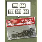 1/35 アメリカ軍戦車 ペリスコープガード 10個入・1袋(再販)[アスカモデル]《発売済・在庫品》