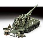 1/35 MM アメリカ 155mm自走砲 M40 ビッグショット プラモデル[タミヤ]《発売済・在庫品》