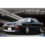 1/24 インチアップシリーズ No.16 チューンド スカイライン トミーカイラ M20/M30 (R31) プラモデル[フジミ模型]《発売済・在庫品》