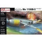 1/72 Me1106B-5 高高度戦闘機 プラモデル[AZ Model]《取り寄せ※暫定》