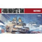 1/72 T-80UA 主力戦車 プラモデル[モデルコレクト]《取り寄せ※暫定》