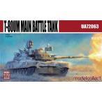 1/72 T-80UM1 主力戦車 プラモデル[モデルコレクト]《取り寄せ※暫定》