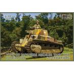 1/72 日本陸軍八九式中戦車甲型後期 プラモデル[IBG]《発売済・在庫品》