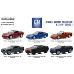 1/64 General Motors Collection Series 1 6個入りアソート[グリーンライト]《01月仮予約》