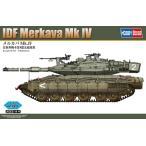 1/72 ファイティングヴィークル メルカバ Mk.IV プラモデル[ホビーボス]《12月予約》