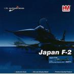 """1/72 航空自衛隊F-2A支援戦闘機""""第8航空団 第8飛行隊 13-8557""""[ホビーマスター]《発売済・在庫品》"""