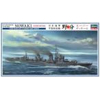 1/350 艦船シリーズ 日本海軍 甲型駆逐艦 野分 スーパーディテール プラモデル[ハセガワ]《02月予約》
