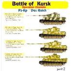 """1/72 VI号戦車ティーガーI クルスクの戦いパート2 「戦車連隊""""ダスライヒ""""」[Hモデルデカール]《01月予約※暫定》"""
