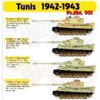 1/35 VI号戦車ティーガーI チューニス1942-43年 第501重戦車大隊[Hモデルデカール]《取り寄せ※暫定》