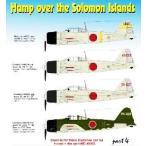 1/48 三菱A6M3 零式艦上戦闘機三二型 「ソロモン諸島上空パート4」[Hモデルデカール]《02月予約※暫定》