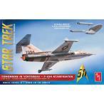 1/48 スタートレック 宇宙大作戦 宇宙暦元年7.21 アメリカ空軍 F-104 スターファイター & 1/2500 U.S.S.エンタープライズ プラモデル[AMT]《取り寄せ※暫定》