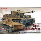 1/35 ドイツ軍 ティーガーI 中期型 第508重戦車大隊C中隊 w/ツィメリットコーティング & ボルグヴァルトIV A型 プラモデル[ドラゴンモデル]《01月予約》