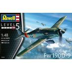 1/48 フォッケウルフ Fw190D-9 プラモデル[ドイツレベル]《02月予約※暫定》
