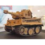 World War Toons ドイツ重戦車ティーガーI プラモデル[MENG Model]《02月予約》