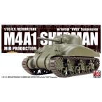 1/35 アメリカ中戦車 M4A1 シャーマン中期型 極初期型サスペンション付き プラモデル[アスカモデル]《発売済・在庫品》