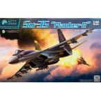 1/48 スホーイ Su-35 フランカーE プラモデル[キティホークモデル]《04月予約》