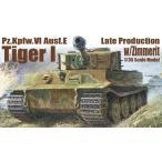 1/35 WW.II ドイツ重戦車 Pz.Kpfw.VI Ausf.E ティーガーI 後期生産型 w/ツィメリットコーティング プラモデル(再販)[ドラゴンモデル]《06月予約※暫定》