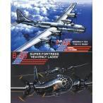 1/144スケールシリーズ No.5 B-29 スーパーフォートレス 東京ローズ/ヘブンリー・レイデン プラモデル[フジミ模型]《取り寄せ※暫定》