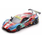 1/18 フェラーリ 488 GTE No. 51 LM GTE Pro 24h Le Mans 2016 G. Bruni - J. Calado - A. P. Guidi[ルックスマート]【送料無料】《06月予約》
