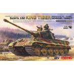 1/35 ドイツ重戦車 Sd.Kfz.182キングタイガー(ヘンシェル砲塔) プラモデル[MENG Model]《取り寄せ※暫定》