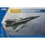 1/48 ミラージュIII BE/D/DE/DS/D2Z 複座練習/攻撃機 プラモデル[キネティック]《06月予約》