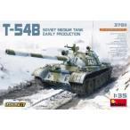 1/35 T-54B ソビエト中戦車〈初期生産型〉フルインテリア(内部再現) プラモデル[ミニアート]《発売済・在庫品》