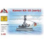 1/48 カモフKa-10初期型観測ヘリコプター プラモデル(再販)[アーセナル]《取り寄せ※暫定》