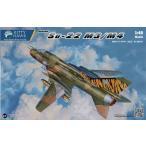 1/48 スホーイ Su-22 M3/M4 プラモデル[キティホークモデル]《08月予約※暫定》